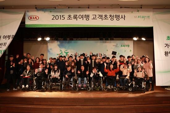 하모니원정대 단체 사진