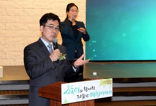 사회: KBS 장웅 아나운서