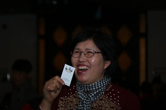 참석 고객의 웃는 모습