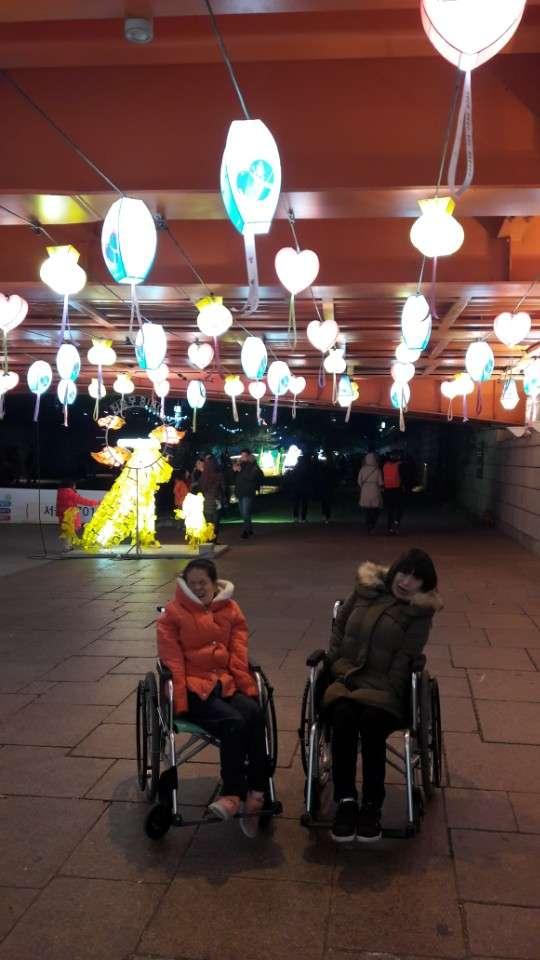 서울빛초롱