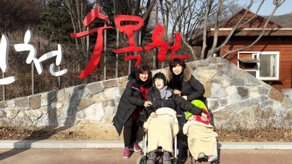 인천 어린이 대공원안의 수목원에서