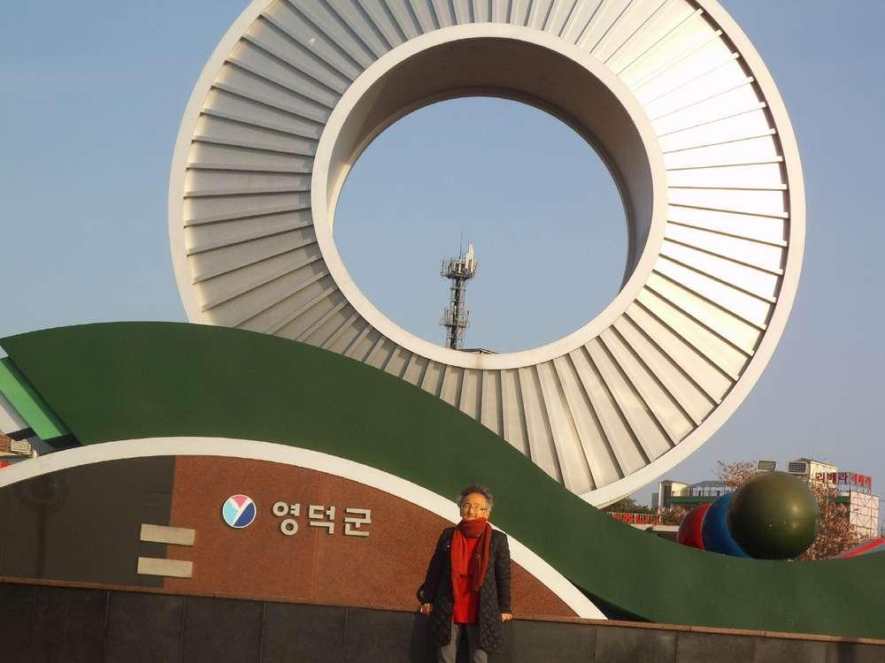 삼사해상공원 어무이