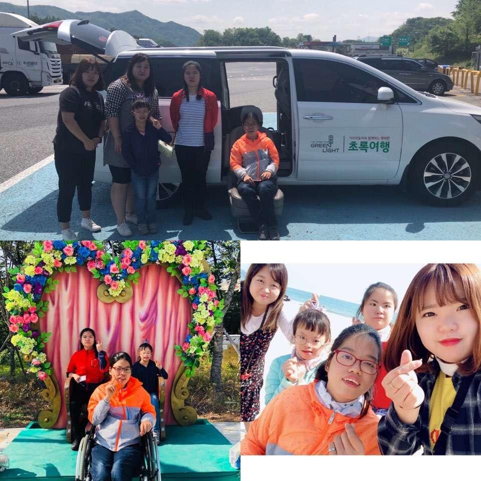 우리와 함께한 초록여행카 & 그리고 우리들과 엄마들 ♥♥♥♥
