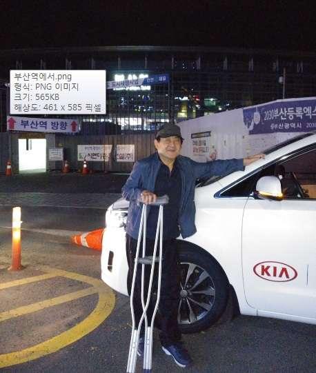 새벽에 부산 역에 도착해 제일 먼저 찍은 나의 모습