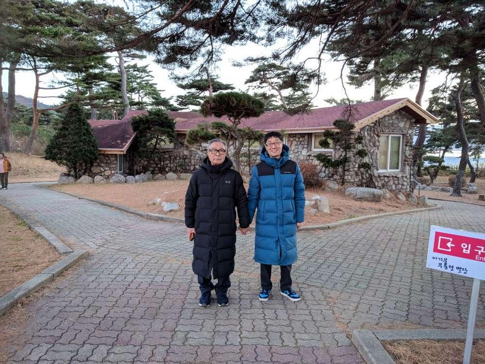 이기붕 별장앞에서 찍은 사진