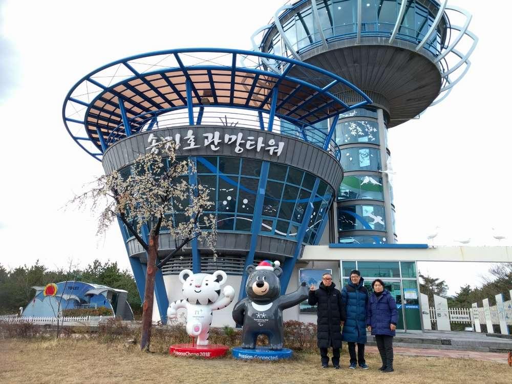 송지호 관망센터에서 찍은 사진